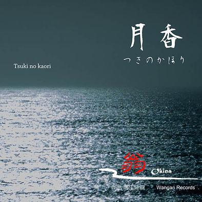 月香JK_1_red_Squer_3000.jpg