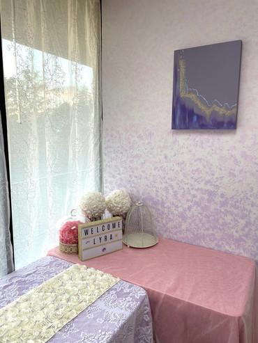 Flower Room