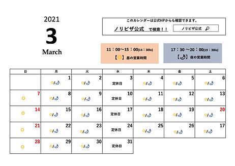 スクリーンショット 2021-02-28 20.32.07.png