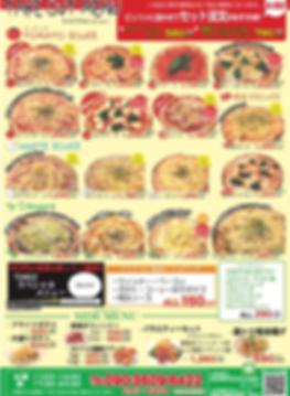 tekeoutpizza2019.png