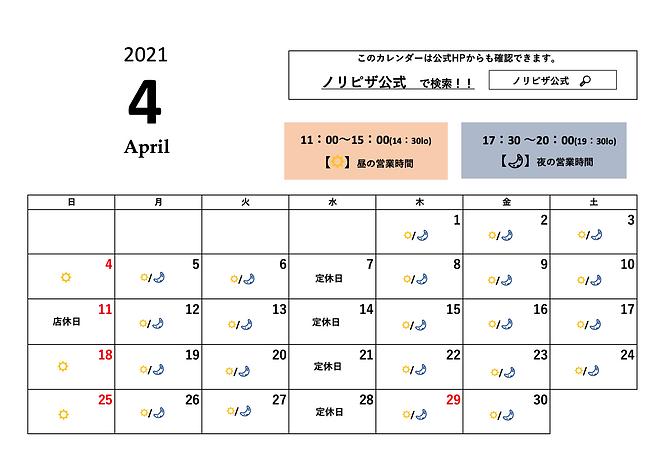 スクリーンショット 2021-04-02 21.34.17.png