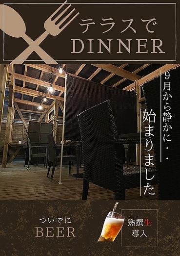 夜のテラス席.jpg