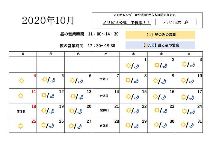 スクリーンショット 2020-10-18 8.32.00.png