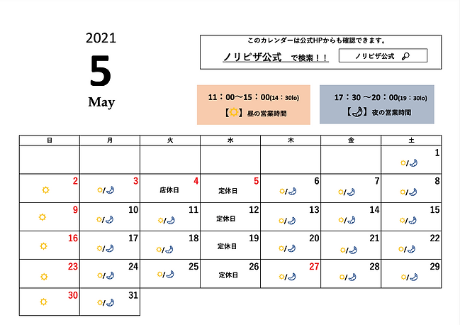 スクリーンショット 2021-04-23 11.56.06.png