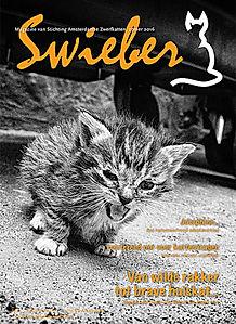 Swieber-zomer-2016.jpg