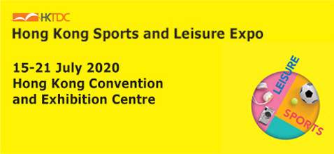 Coming Up: mini Store@HK sports & leisure expo 2020