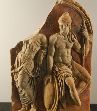 Relieve de Ares