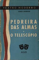 antigona brasil.png