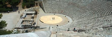 Epidauro hoy.jpg