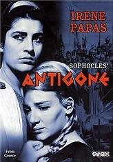ANTIGONE 2.png