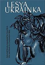Ifigenia Ukrainka.png