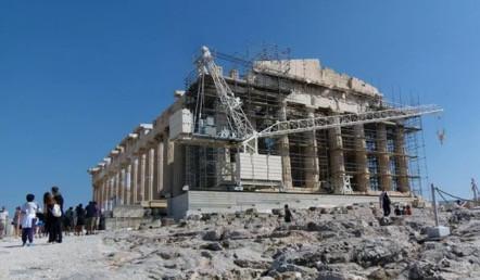 El Partenon hoy.jpg