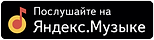 ФОТО ЯМ 2.png