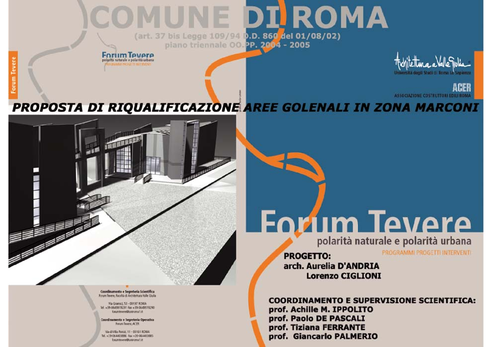 "BOOK-SHOP ""FORUM TEVERE"""
