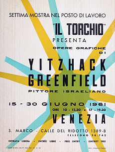 poster Il Torchio Gallery.jpg