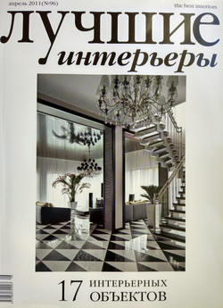 02-11_Луч-Инт_04-2011_ID-54-Кос