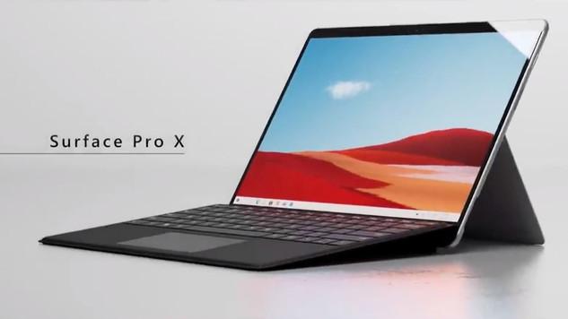 MS - Surface Pro X