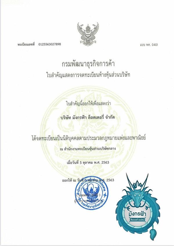 business-certificate.jpg