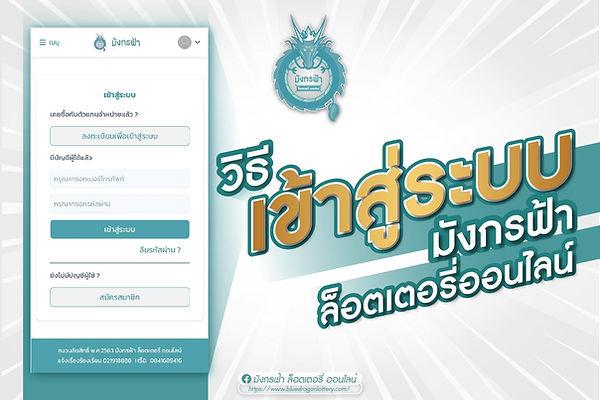137257986_150962500158730_47262953657203