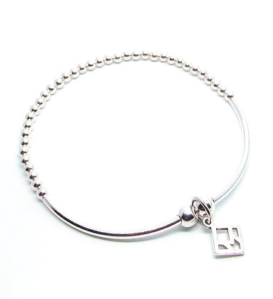 You & Me Staple Bracelet
