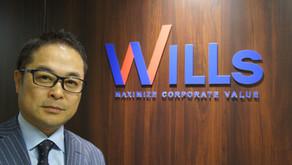 ウィルズ【4482・マザ】上場企業と投資家を繋ぐ株主管理プラットフォーム運営株式市場の活性化と企業価値の最大化目指す