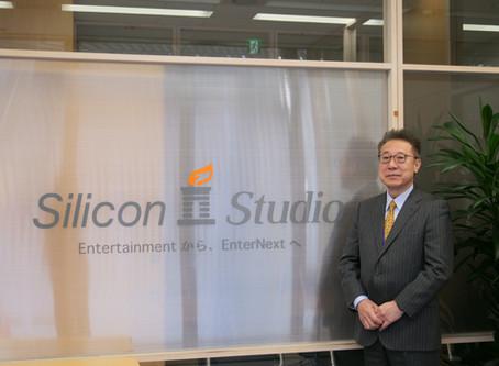 シリコンスタジオ【3907・マザ】ゲーム製作支えるミドルウェアを研究開発高い3DCG技術を活かし産業界へも進出