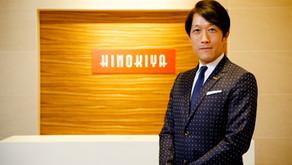ヒノキヤグループ【1413・東1】成熟した国内住宅市場で、時代のニーズを捉えたM&Aと開発力で成長