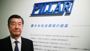 日本ピラー工業【6490・東1】「流体の漏れを止める」製品のプロ世界首位の半導体向け製品を軸に販路拡大