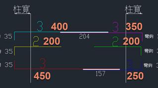 如何精算、估算樑鋼筋數量?(上)