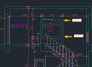 如何繪製板撿料圖(八)雜項
