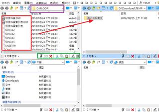 用膩了Windows內建的檔案總管?更好用的檔案管理工具