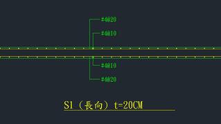 如何繪製板撿料圖(三)看懂板配筋