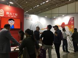 2018台北建材展