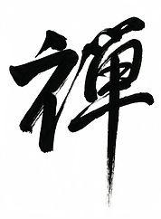 zen_meditation.jpg