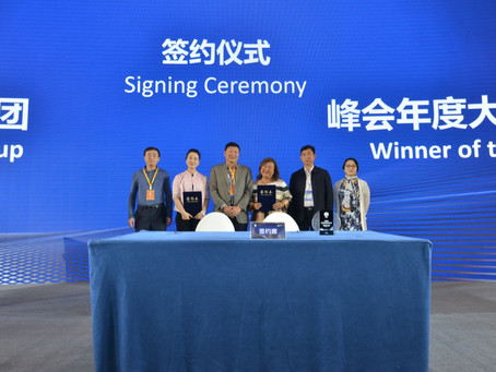 AlcaCruz Wins Top Award at the Global Cable Innovation Summit in China.
