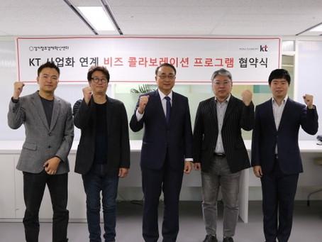 Korea Telecom Selects AlcaCruz as VR Partner