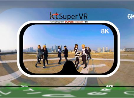 SuperStream Featured in S. Korea Media