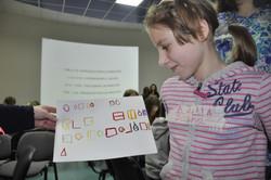 workshop with Utopian alphabet Lenina Icebreaker Museum (5).JPG