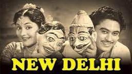 R.G Anand v. M/S. Delux Films & Ors.