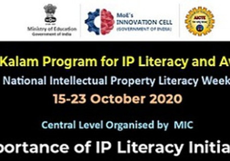 'KAPILA' Program Launched for IP Literacy and Awareness in India