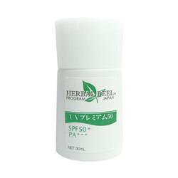 Herbal UV cream