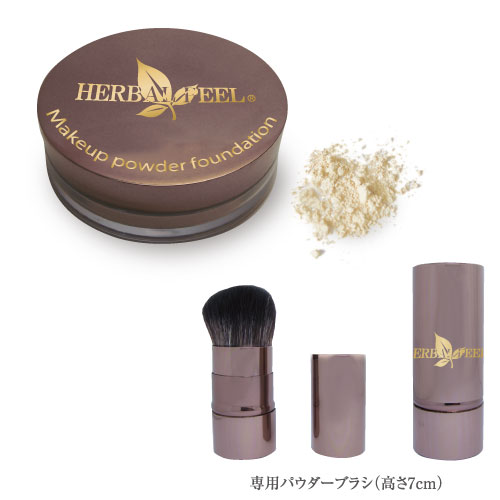 Herbal serum powder foundation Kit