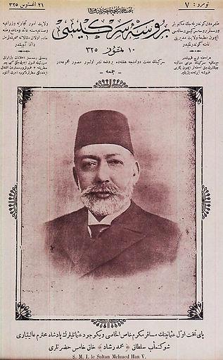 1909 Bursa Sergisi.jpg