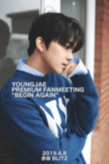 YOUNGJAE_main_jpg_1M.jpg