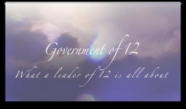 7-12-17