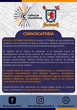 RCC Convocatoria.png
