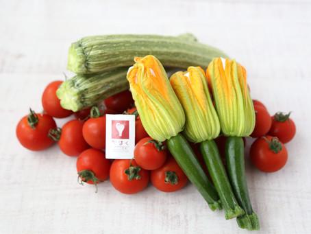 『かほくイタリア野菜』
