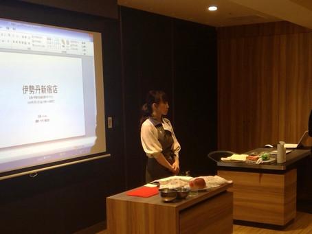伊勢丹新宿店・伊勢丹会館「オトマナ」にて        『食と美容と健康講座』を開催いたしました。