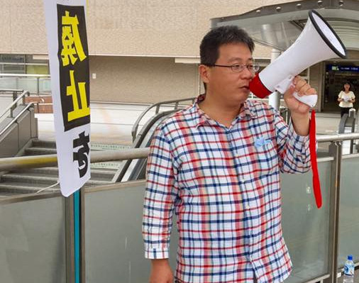 8/26 大阪・豊中駅前広場で街宣活動