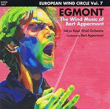 Egmont, The Wind Music of Bert Appermont (European Wind Circle)